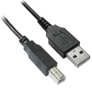 USB A to B 5m